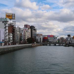 【福岡旅行記2018年12月①】 仕事で福岡出張 搭乗記というより飲食記