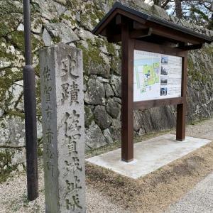 【佐賀旅行記2019年2月】 人生初の佐賀出張 泊りは福岡で