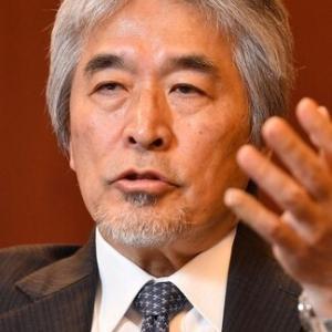 新たな経済秩序 山極寿一京大学長