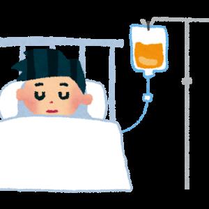 子どもの病気と入院。仕事を続けられるか悩む。
