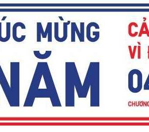 ユニクロのベトナム語がオカシイ