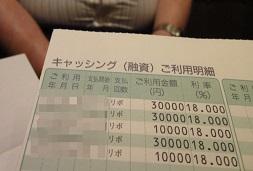 40万円の工面に向けて!!