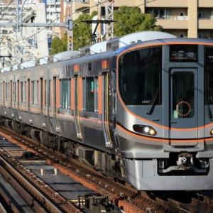 大阪環状線。