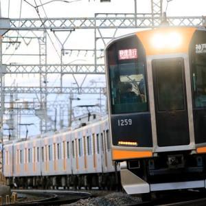 阪神10両。