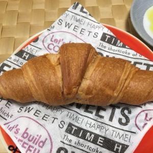 【コストコ】塩パンは想像と全然違うけど美味しいので問題なし