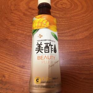 美酢【コストコ】マンゴーが小さめサイズで登場!〇〇にかけると美味しい