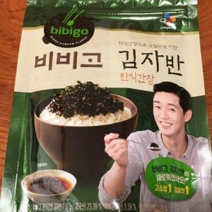 bibigo韓国のりはコストコではマイナー?値段も味も実はオススメ!