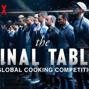 ファイナル・テーブル(3)