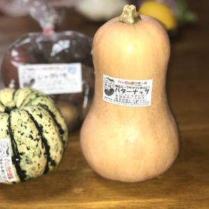山梨のお土産、高原野菜の楽しみ方