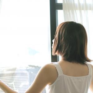 【SADの対処法①】日光浴
