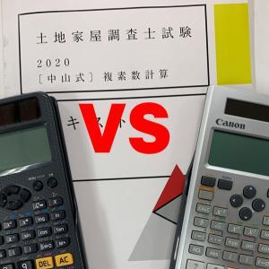 徹底比較!複素数に最適な関数電卓はどれ?カシオvsキヤノン
