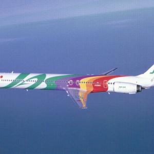 日本航空(JAL)ポストカード 日本航空グループ(JAA, JALWAYS, JEX, JAS)