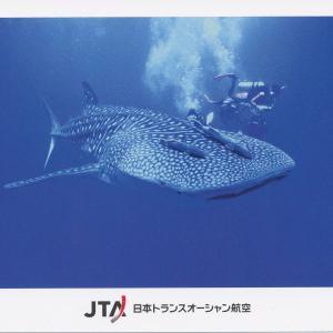 日本航空(JAL)ポストカード 日本トランスオーシャン航空 2/2