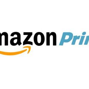【画像付き】Amazonプライムの解約手順を紹介します