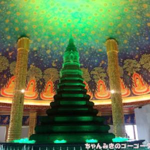 フォトジェニックで有名なワット・パクナムの別院が日本にあるのを知ってますか?