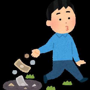 【悲報】不労所得が30万円ww 労働への意欲が狂うww