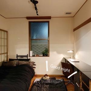 趣味を楽しむ部屋- 築51年一人暮らし部屋④
