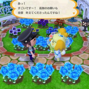 ポケ森日誌 2周年記念ガーデンイベントコンプリートクリア
