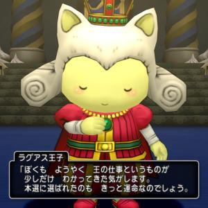 DQ10 WiiUユーザー歓喜?!ブラウザ版DQ10リリース決定