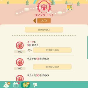 ポケ森日誌 幻の巨大魚チャレンジコンプリートクリア