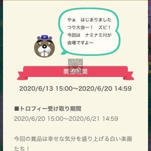 ポケ森日誌 つり大会~幸せのホワイトセッション~コンプリートクリア