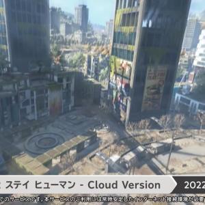 Nintendo Direct2021.09.24まとめ要約版その4