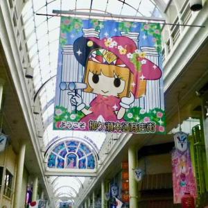 柳ヶ瀬商店街と金神社の写真供養