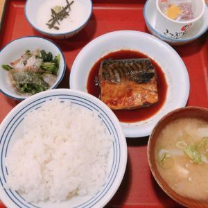 『かっぽうぎ 芝田店』梅田エリアの北側。安定感のあるザ・定食が頂ける。小鉢のバリエーションも豊富で組み合わせ自由も魅力◎