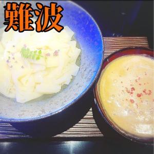 『ネクストシカク』大阪難波。道具屋筋に突如現る異空間のラーメン屋。濃厚牡蠣スープのうんまいラーメン!つけ麺!超濃厚です!