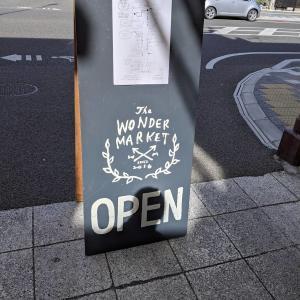 福知山ワンダーマーケット(福知山市)へいってきました