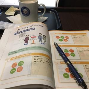 社労士資格受験のための自分の勉強法!