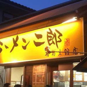 """ラーメン二郎「相模大野店」通称""""スモジ""""は本当にめんどくさいのか!"""