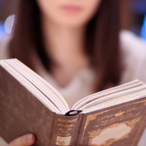 今更『ブログ飯』を読んでみた!