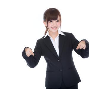 ラーメン二郎相模大野店が二郎の中で一番親切なお店という事実!