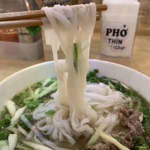 食べ歩き録 東池袋「フォーティントーキョー」ベトナムのフォー人気店が池袋に!