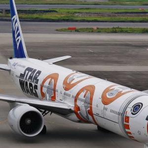 羽田空港で①