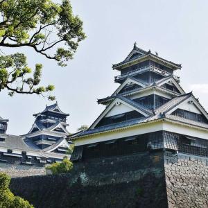 山城好きだけど、熊本城は別!