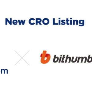 Crypto.comチェーントークン(CRO)がBithumb Global Exchangeにリストされます