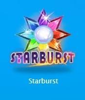 スロット STARBURST 遊び方 図解詳細