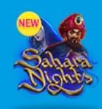 ベラジョン新登場スロット【Sahara Nights(サハラナイツ)】は、アラジン風