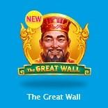 ベラジョン新ゲーム The Great Wall マルチプライヤーが半端なくてハマりそう!