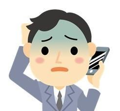 この頃の 「 オンラインカジノ詐欺」  騙されてはいけない!
