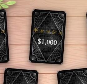 カードオブフロンティア ジャックポットカードはこんな感じ