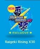ベラジョン パチスロ最新ゲーム Raigeki Rising X30 ゲリラ独占配信スタート!