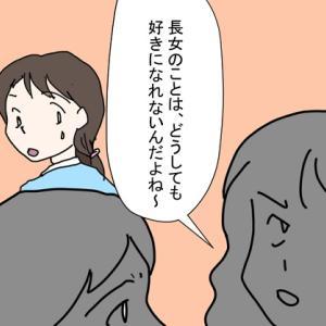 不登校になった花子ちゃん