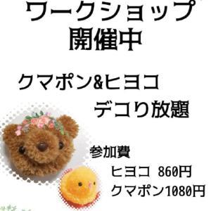 仙台藤崎寺岡店200年記念祭出店