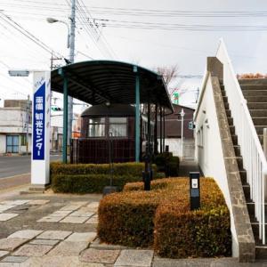 西大寺鉄道「キハ7」