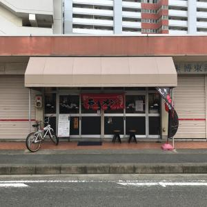 『駒や』福岡市東区馬出(居心地の良さ♪)