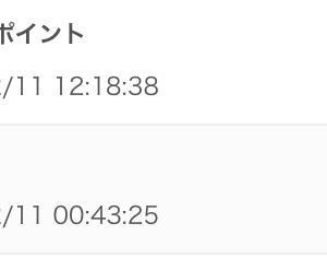 江の三者懇談ーーー!!!!