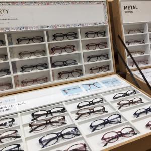 メガネを取ると女子は数倍美しくなる